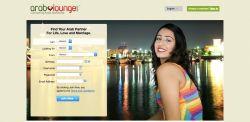 arablounge registration
