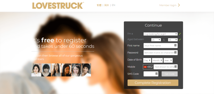 Lovestruck Registration